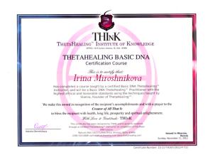 sertifikat-irinamir-1