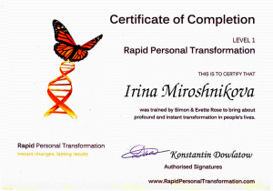 sertifikat-irinamir